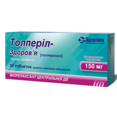 Толперизон 150 мг инструкция по применению цена отзывы аналоги
