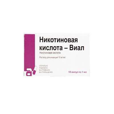Уколы никотиновая кислота инструкция по применению, отзывы