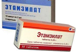 Аналоги таблеток этамзилат