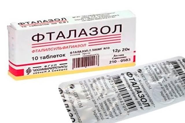 Таблетки от поноса – обзор лучших препаратов при диарее