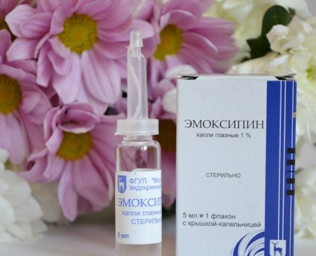 Как правильно использовать препарат виксипин?