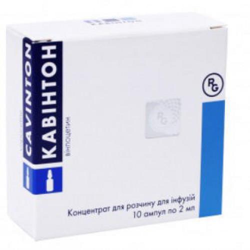 Кавинтон: инструкция по применению, аналоги препарата