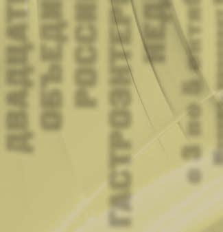 """Презентация на тему: """"научно-исследовательская работа на тему: бронхиальная астма выполнил: г. благовещенск 2017."""". скачать бесплатно и без регистрации."""
