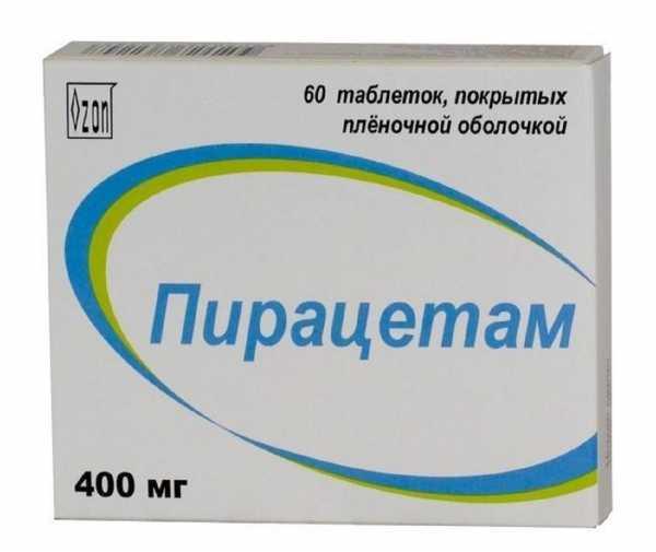 Элтацин: инструкция по применению, отзывы и рекомендации по лечению дистонии