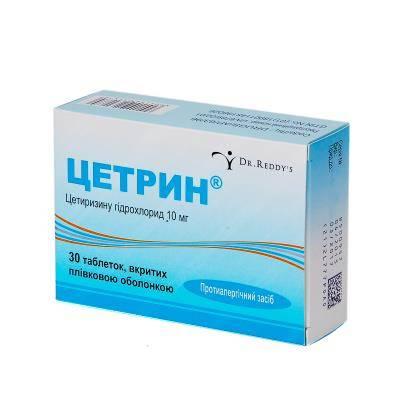 Капли и таблетки цетиризин: инструкция по применению, цена, отзывы и аналоги - medside.ru