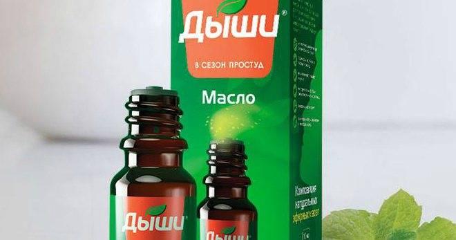 Ментоловое масло: инструкция по применению эфирного масла для волос, отзывы