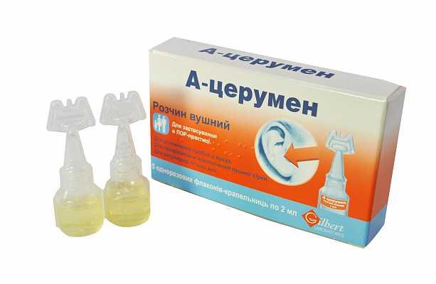 Препарат «а-церумен»: инструкция по применению, отзывы