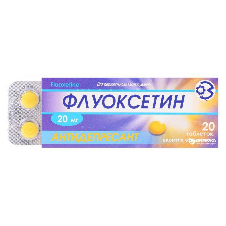 Флуоксетин-канон
