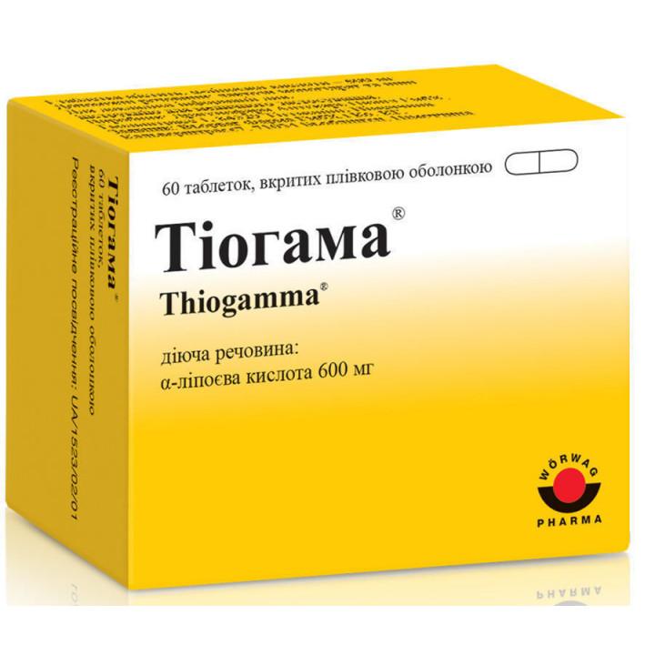 Таблетки тиолепта: инструкция по применению