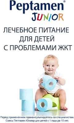 Диета при кишечной инфекции у детей и взрослых: лечебное питание, меню, рецепты