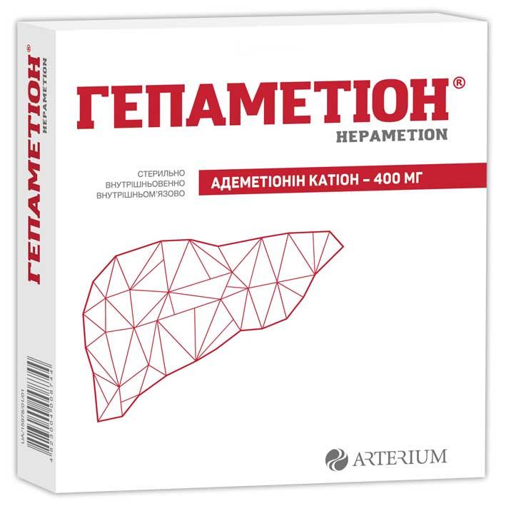 Полиоксидоний лиофилизат: инструкция по применению, отзывы, цена