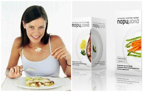 Средство для похудения «порциола»: отзывы, инструкция по применению, состав и эффективность