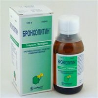 «бронхолитин» - лекарственный препарат от кашля