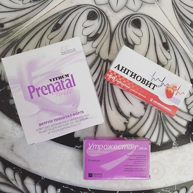 Для чего назначают фолибер при беременности? официальная инструкция по применению