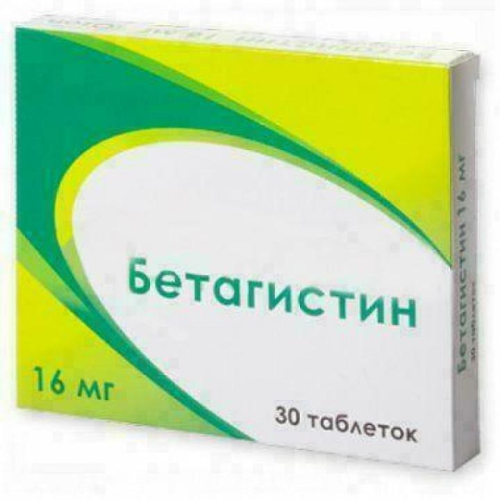 Снятие приступа головокружения с препаратом бетагистин