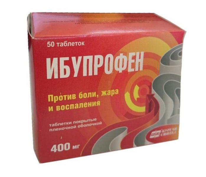 Ибупрофен: инструкция по применению (таблетки)