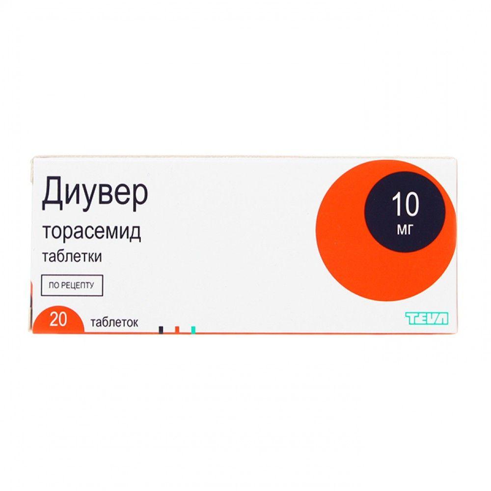 Таблетки диувер: инструкция по применению