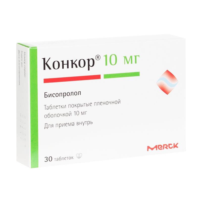 Какие преимущества таблеток твинста выделяют в отзывах, как принимать по инструкции и есть ли аналоги дешевле?