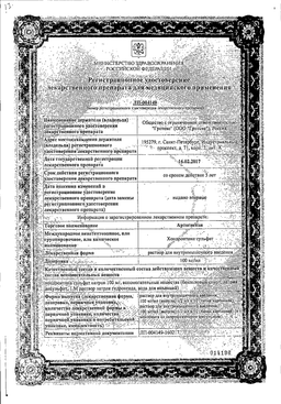 Артогистан