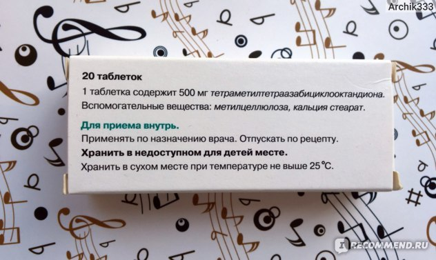 Ноотропное средство olain farm фенибут — отзыв