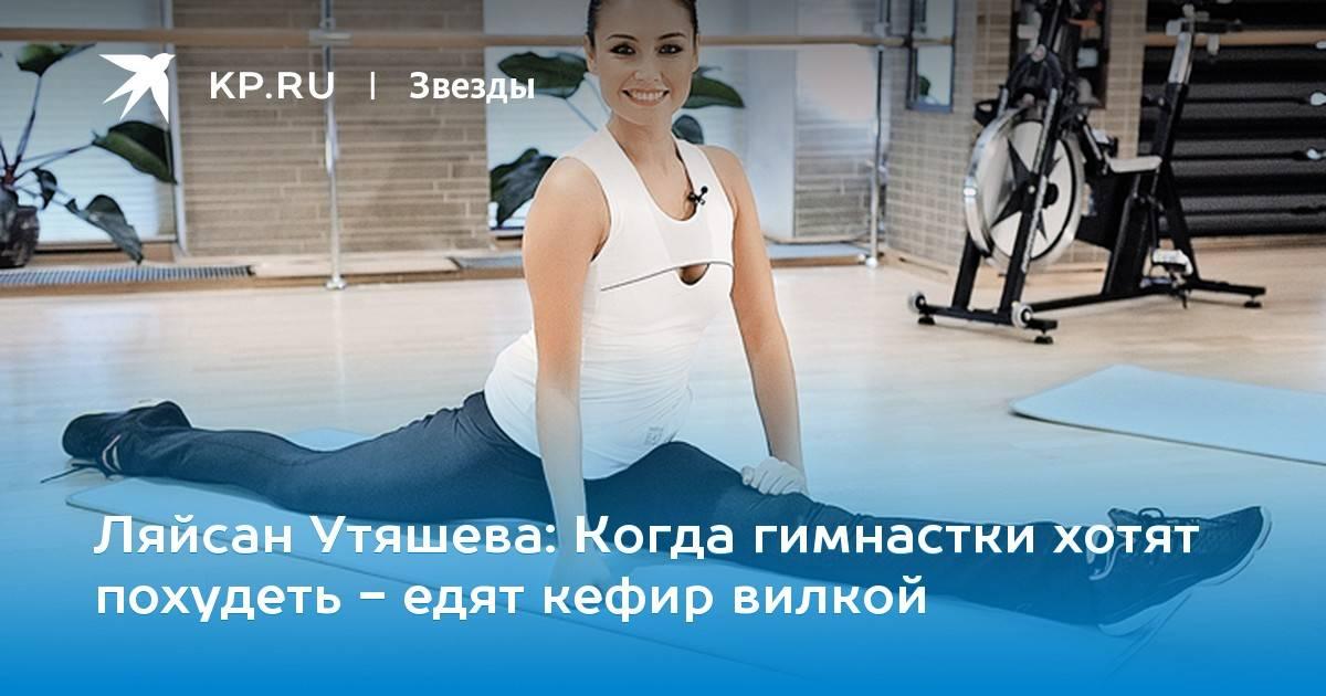 Правильное питание юных гимнасток - запись пользователя андрей (mail12345) в сообществе детский спорт в категории питание - babyblog.ru