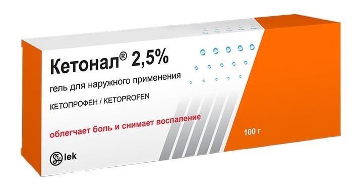 Применение геля кетопрофен