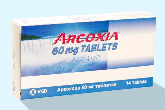 """аркоксиа"": аналоги препарата, состав, отзывы, цены"
