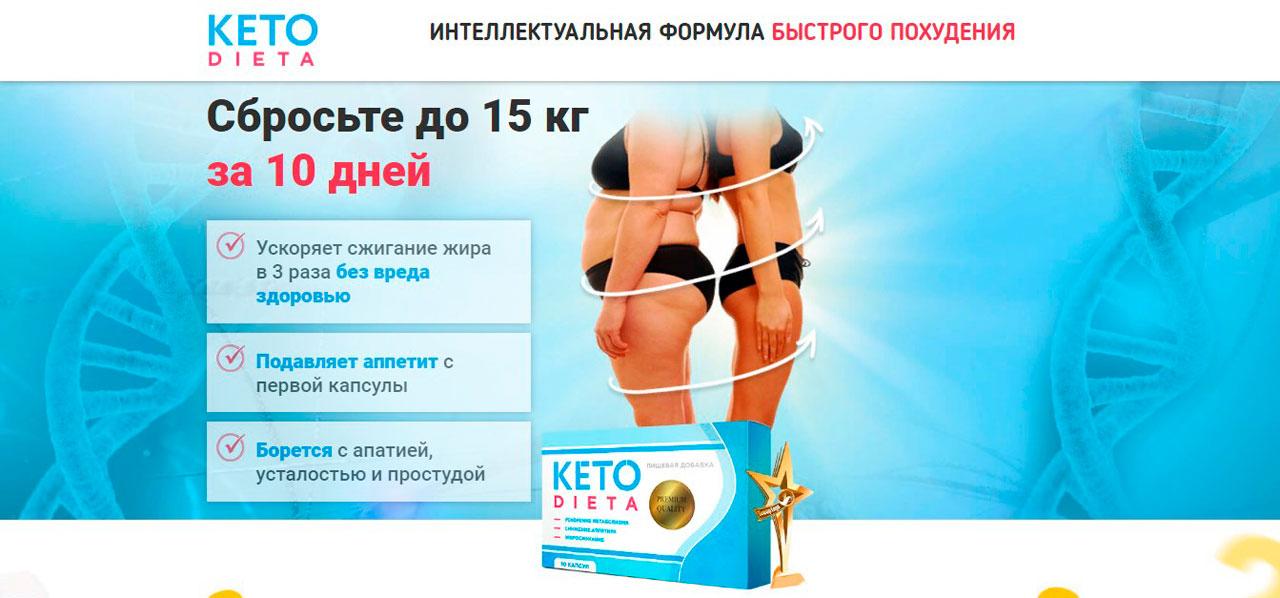 Кетогенная диета для похудения: меню на каждый день