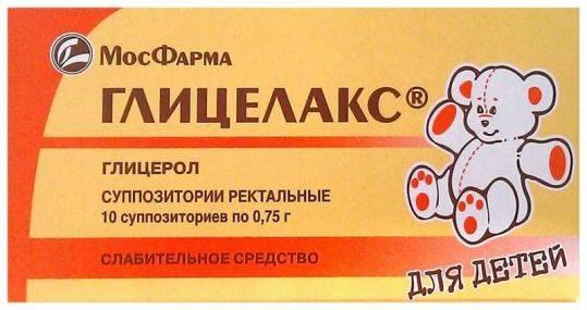 Линкас сироп от кашля детский инструкция по применению