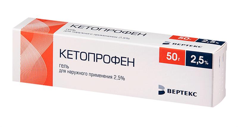 Кетопрофен ампулы инструкция