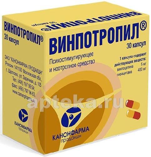Капсулы или таблетки винпотропил: инструкция по применению