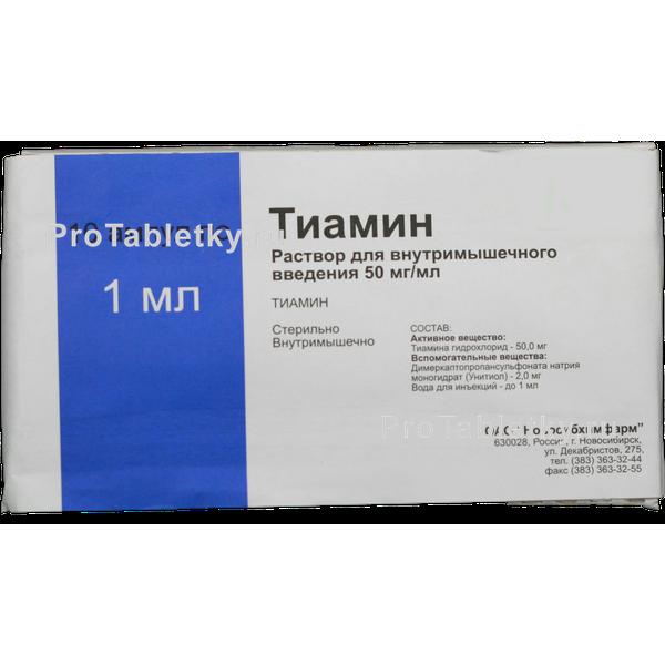 Инструкция по применению тиамина: когда и как назначают витамин b1?