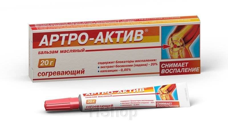 Артро актив крем бальзам согревающий инструкция