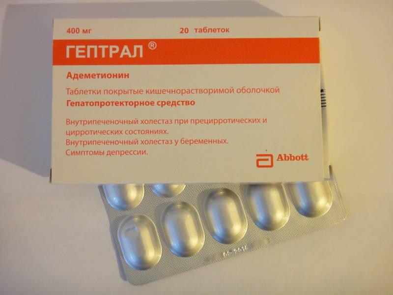 """""""гепатрин"""" - инструкция по применению, цена"""
