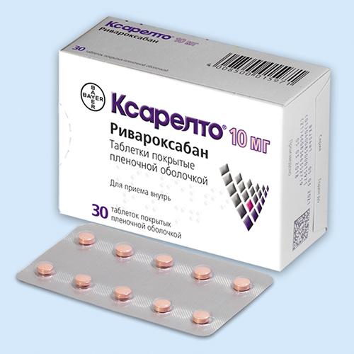 Какие есть более дешовые аналоги лекарства ксарелто?
