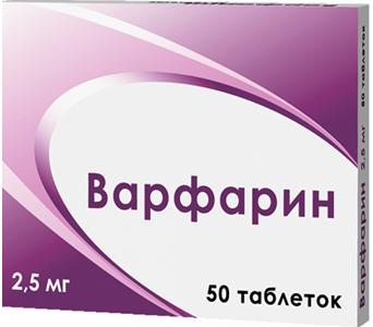 Эффективен ли препарат герцептин при раке груди
