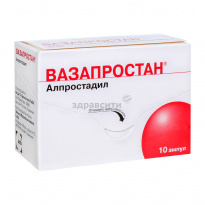 Алпростадил (alprostadil) - инструкция по применению, описание, фармакологическое действие, показания к применению, дозировка и способ применения, противопоказания, побочные действия.
