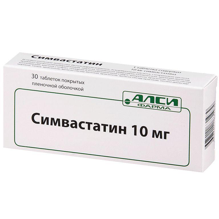 Симвастатин: таблетки 10 мг, 20 мг и 40 мг