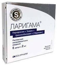 Витагамма – инструкция по применению уколов, цена, отзывы, аналоги