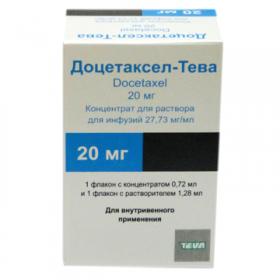 Доцетаксел при раке и метастазах