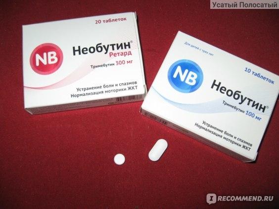 Необутин: инструкция по применению, цена, отзывы, аналоги