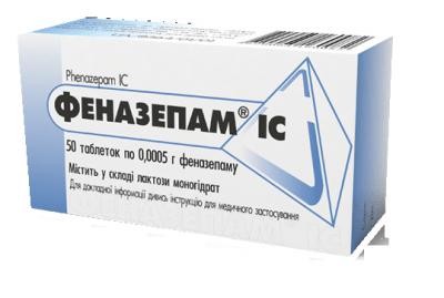 Феназепам таблетки