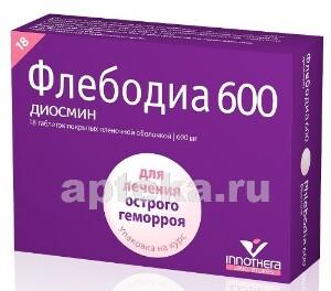 От чего помогает «флебодия 600». инструкция по применению
