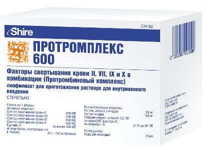 Лиофилизат для приготовления раствора: способ применения, показания