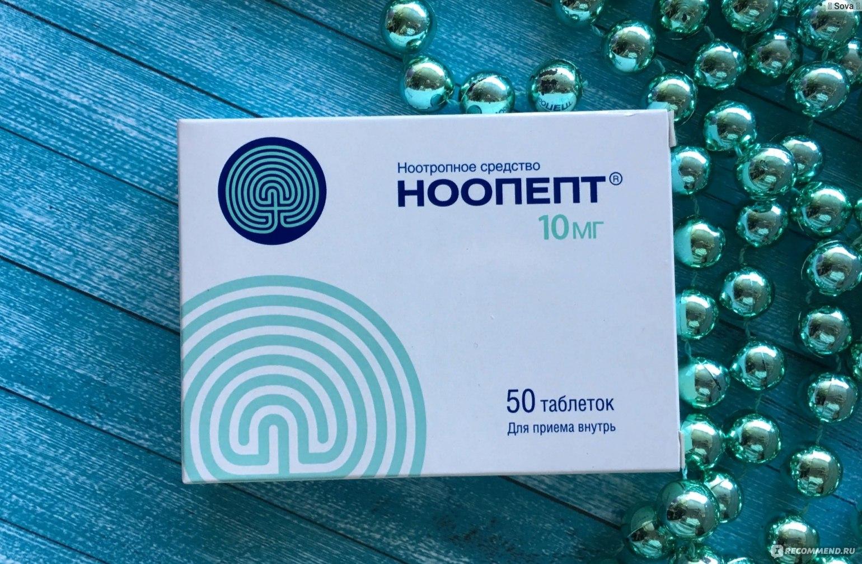 побочные действия препарата ноопепт, есть ли?