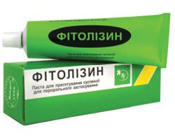 Фитолизин: показание к применению, дозировка