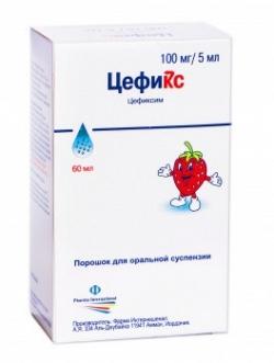 Цефиксим (cefixime) суспензия для детей. цена, инструкция, аналоги