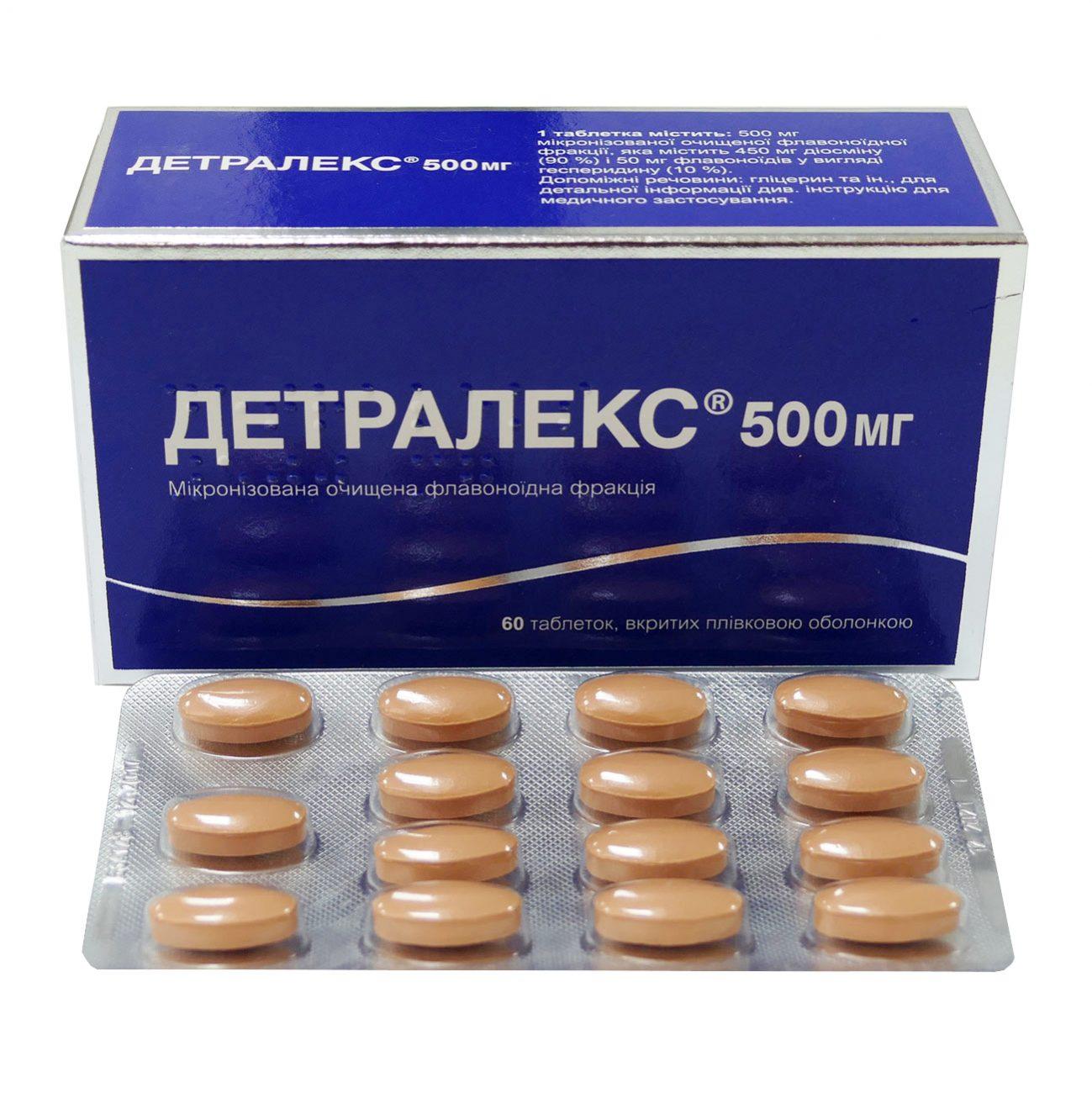 Инструкция по применению детралекса и отзывы о препарате