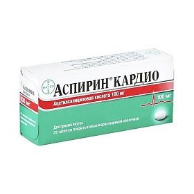Аспирин – инструкция по применению, состав, показания, побочные действия, аналоги и цена