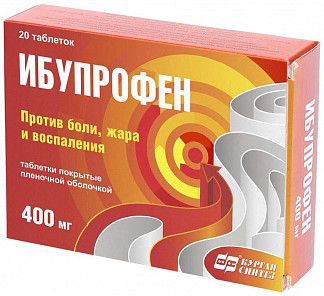 Таблетки ибупрофен: инструкция по применению, аналоги и отзывы, цены в аптеках россии